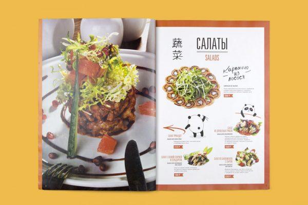 Mẫu menu nhà hàng châu á